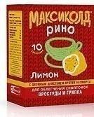 Максиколд Рино пакетики со вкусом лимона, 10 шт.