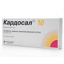 Кардосал 10 таблетки 10мг, 28шт
