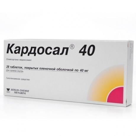 Кардосал 40 таблетки 40мг, 28шт