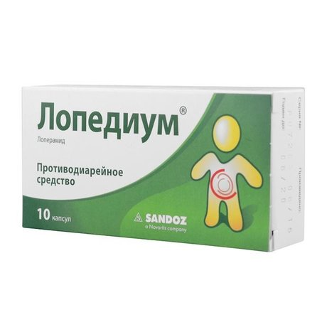 Лопедиум капсулы 2 мг, 10 шт.