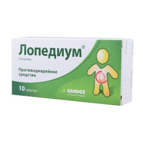Лопедиум таблетки 2 мг 10 шт. В аптеке поблизости: цена июнь 2018.