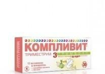 Компливит Триместрум 3 триместр таблетки, 30 шт.