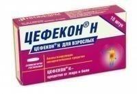 Цефекон Н свечи ректильные, 10 шт.