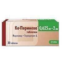 Ко-Перинева таблетки 0,625мг+2мг, 30 шт.