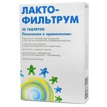 Лактофильтрум таблетки, 30 шт.