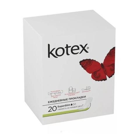 Прокладки гигиенические KOTEX Super Slim, 20 шт.