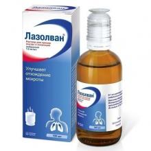 Лазолван раствор для приема внутрь и ингаляций 7,5 мг/мл флакон, 100 мл