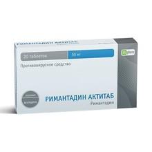 Римантадин Актитаб таблетки 50 мг, 20 шт.