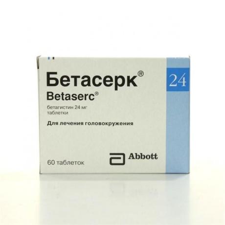 Бетасерк таблетки 24 мг, 60 шт.