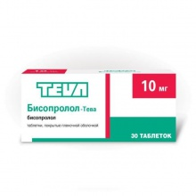 Бисопролол-Тева таблетки 10 мг, 30 шт.