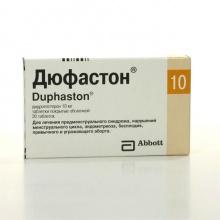 Дюфастон таблетки покрытые оболочкой 10мг №20