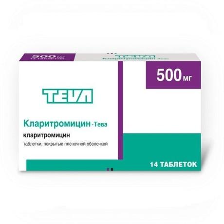 Кларитромицин-Тева таблетки 500 мг, 10 шт.
