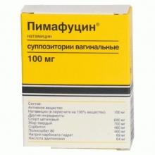 Пимафуцин свечи вагинальные 100 мг, 6 шт.
