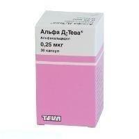 Альфа Д3-Тева капсулы 0,25 мкг, 30 шт.