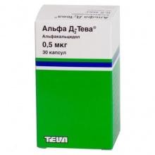 Альфа Д3-Тева капсулы 0,5 мкг, 30 шт.