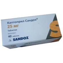 Каптоприл Сандоз таблетки 25 мг, 40 шт.