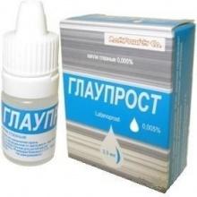 Глаупрост глазные капли 0,005%, 2,5 мл, 1 шт.