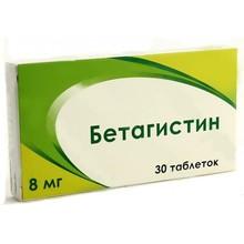 Бетагистин таблетки 8 мг, 30 шт.