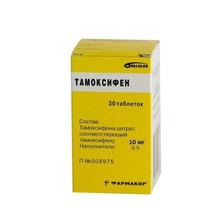 Тамоксифен таблетки 10 мг, 30 шт.