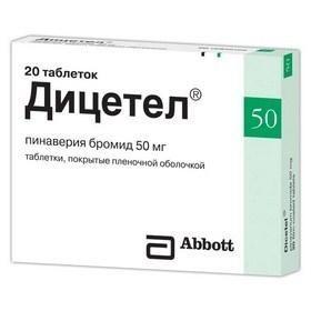 Дицетел таблетки 50 мг, 20 шт.
