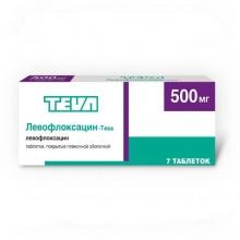 Левофлоксацин-Тева таблетки 500 мг, 7 шт.