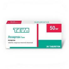 Лозартан-Тева таблетки 50 мг, 30 шт.