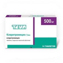 Кларитромицин-Тева таблетки 500 мг, 14 шт.