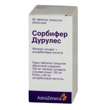 Сорбифер дурулес таблетки, 30шт