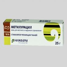 Метилурацил мазь 10%, 25 г