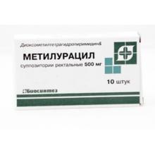 Метилурацил свечи 500 мг, 10 шт.