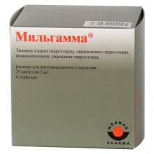 Мильгамма ампулы 2 мл, 25 шт.