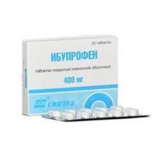 Ибупрофен таблетки 400 мг, 20 шт.