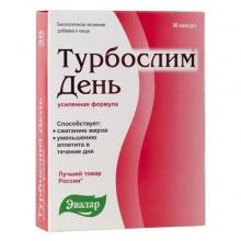 Турбослим День усиленная формула капсулы 300 мг, 30 шт.