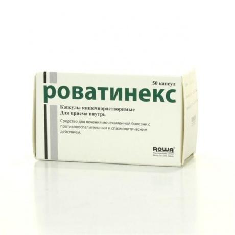 Роватинекс капсулы р-р/кишечн. №50
