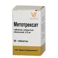 Метотрексат-Эбеве таблетки 2,5 мг, 50 шт.