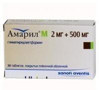 Амарил М таблетки 2мг+500мг, 30 шт.