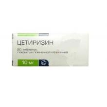Цетиризин таблетки 10 мг, 20 шт.