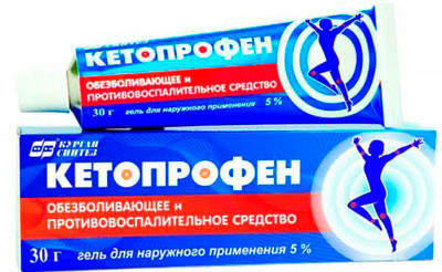 Кетопрофен гель 2,5% 30 г