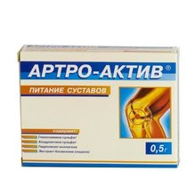 Артро-Актив питание суставов таблетки, 20 шт.