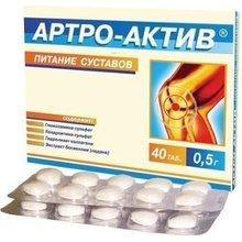 Артро-Актив питание суставов таблетки, 40 шт.