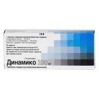 Динамико таблетки 100 мг, 1 шт.