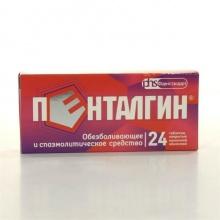 Пенталгин таблетки, 24 шт.