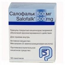Салофальк гранулы кишечнорастворимые 500 мг, 50 шт.