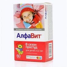 АлфаВит В сезон простуд для детей таблетки жевательные, 60 шт.