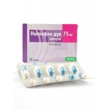 Наклофен Дуо капсулы 75 мг, 20 шт.