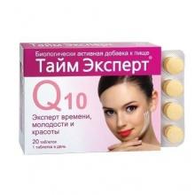 Тайм Эксперт таблетки 520 мг, 20 шт.