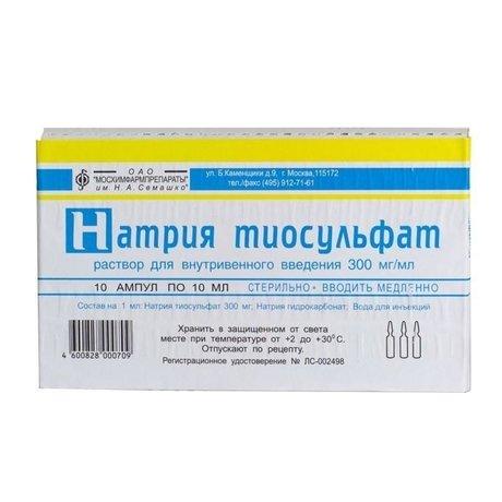 Натрия тиосульфат ампулы 30% 10 мл, 10 шт.