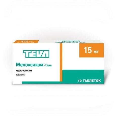 Мелоксикам-Тева таблетки 15 мг, 10 шт.