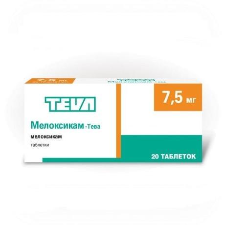 Мелоксикам-Тева таблетки 7,5 мг, 20 шт.