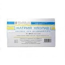 Натрия хлорид ампулы 0,9% 5мл, 10 шт.